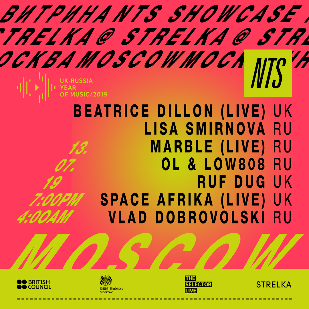 Square - NTS @ Strelka Institute - UK _ Russia Year of Music - Beatrice Dillon, Lisa Smirnova, Marble, OL & Low 808, Ruf Dug, Space Africa, Vlad Dobrovolski.png