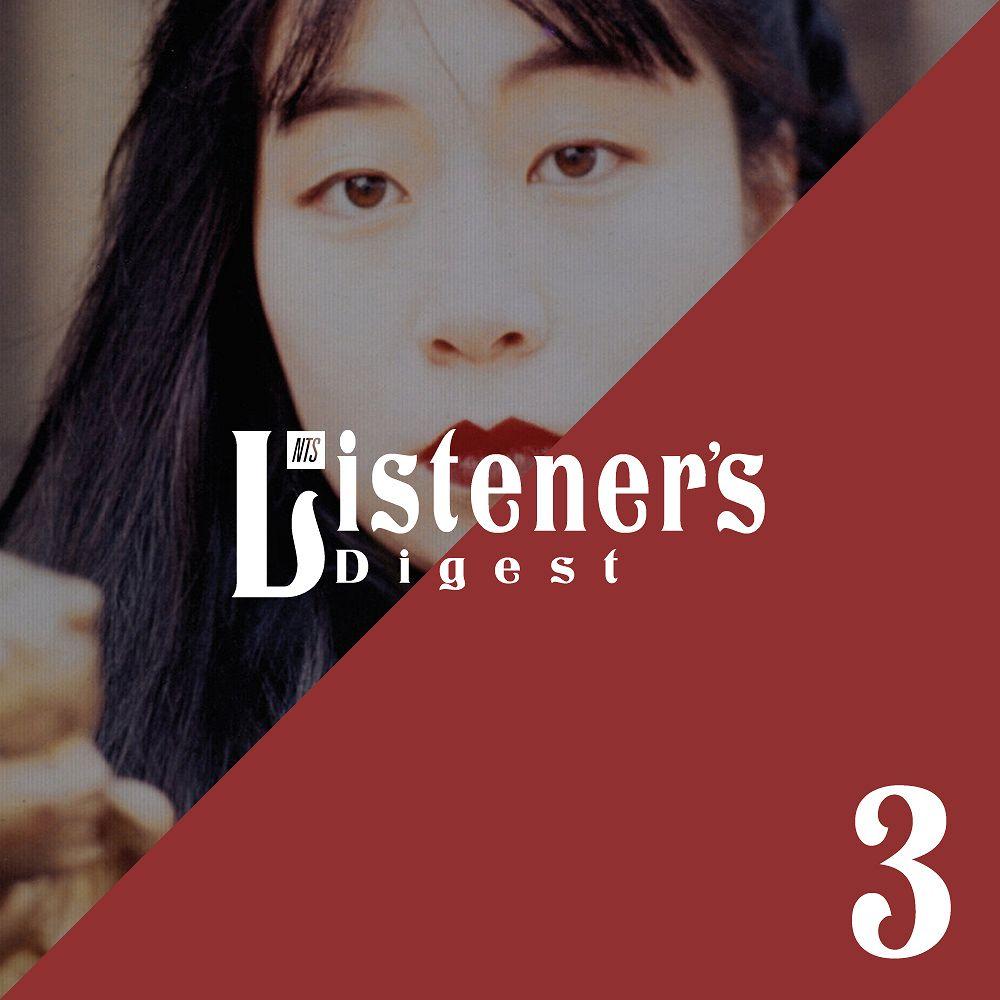 Listeners digest 003.jpg