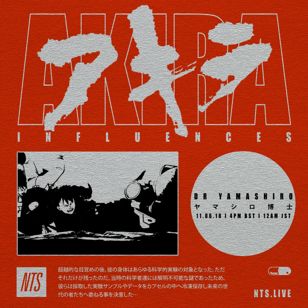 Still - Akira Influences w⁄ Dr.Yamashiro.png