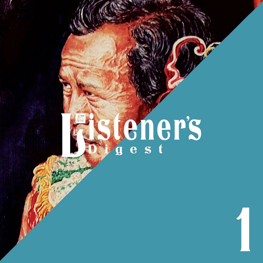 Listerners digest1.jpg