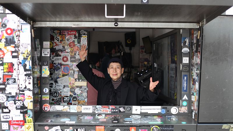 Eighties Japan | Listen on NTS