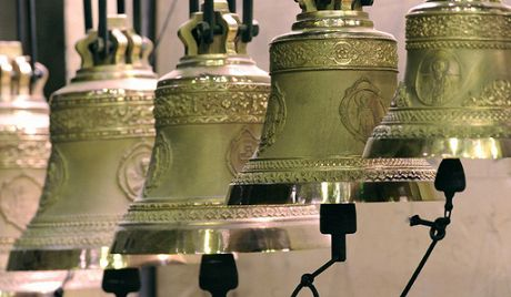 The Imaginary Music Hour: Bells