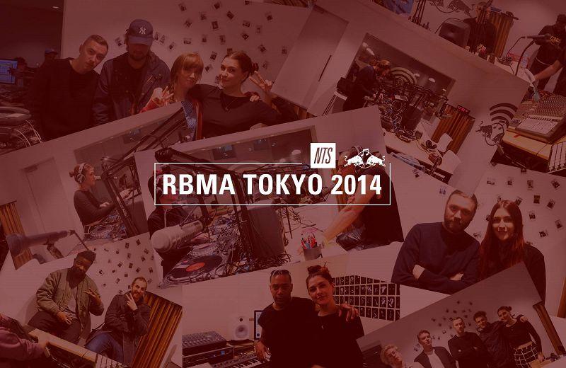 Mumdance In Conversation With Moxie - RBMA Tokyo 2014
