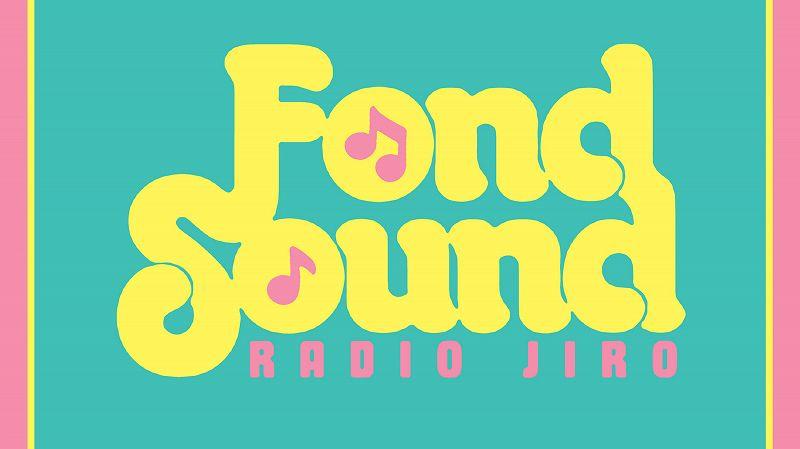 Radio Jiro: Fond/Sound Walearic Japan Mix