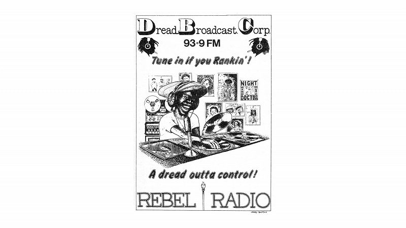 Death is not the End - Dread Broadcasting Corporation