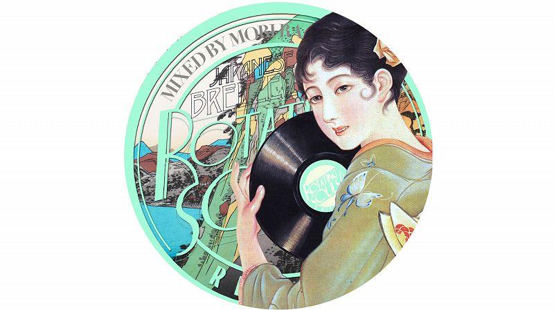 Mori Ra - Japanese Breeze mix #12