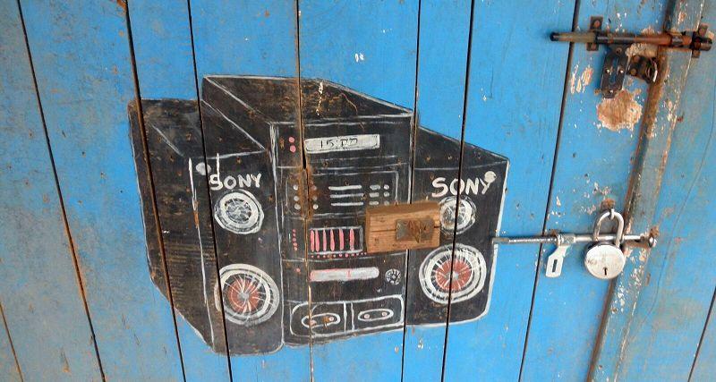 Malawian Crash Mixtape w/ Owls Are Not